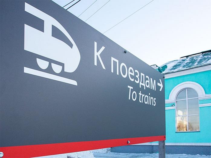 Через станцию хотят вскоре пустить автобус