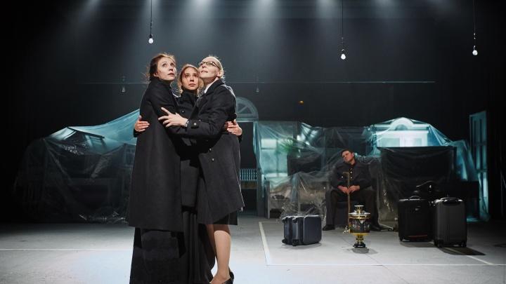 Актёры театра «Красный факел» уехали в Европу