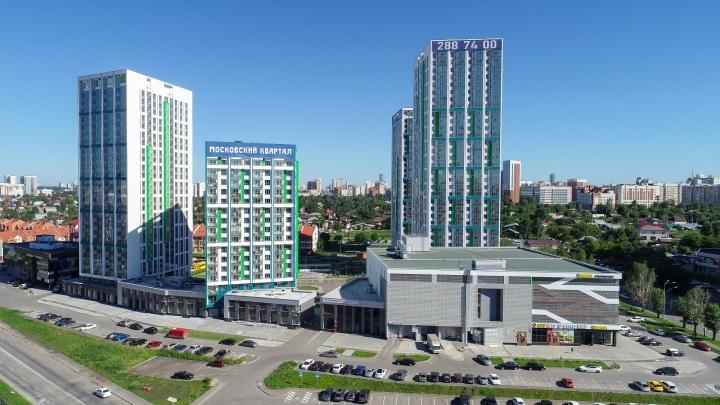 Выгода до 450 тысяч: всего 7 квартир в комплексе с бассейном продадут с хорошей скидкой