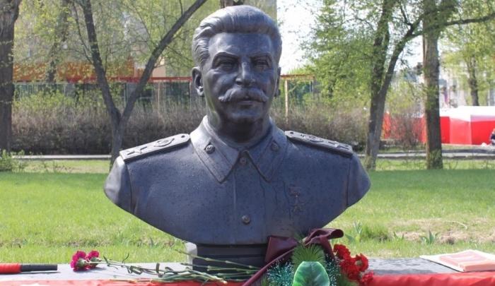 В мэрии отказались ставить памятник Сталину