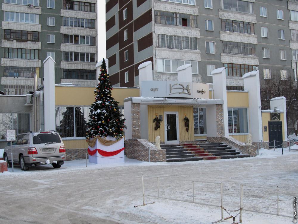 КЭФ был проектом ресторатора Валерия Лорана, который перебрался жить в Москву