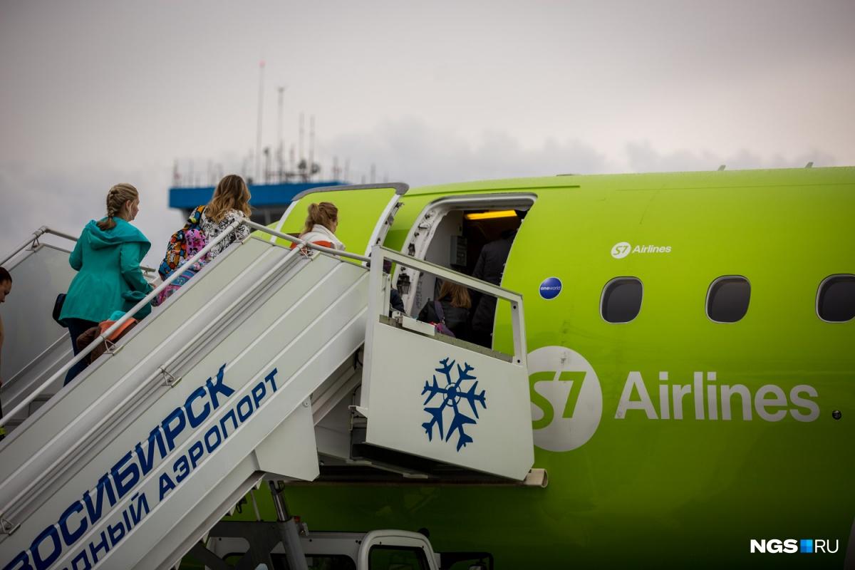 Возить пассажиров из Новосибирска в Нижний Новгород будут бразильские самолётыEmbraer