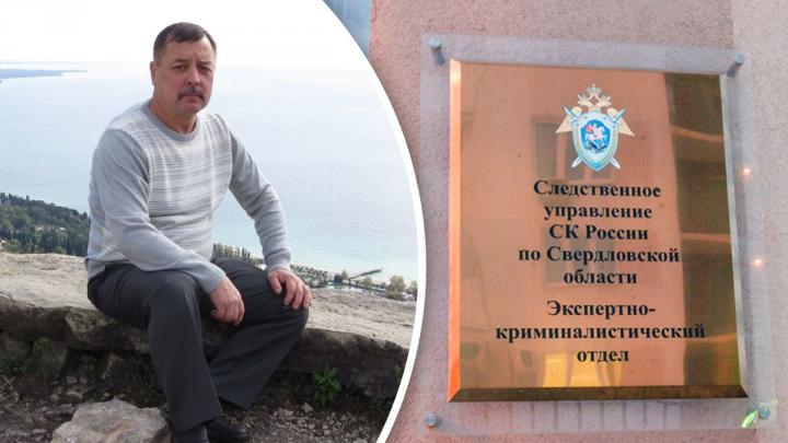 «Его убили и спрятали в трубе»: дочь погибшего работника «Водоканала» о результатах экспертизы