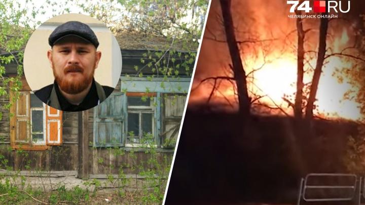 «Избушка стояла комом в горле всей градостроительной системы»: почему сгорел дом в центре Челябинска
