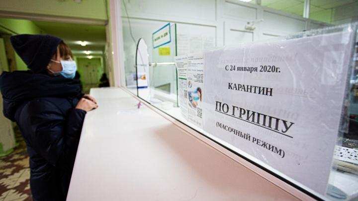 В Минздраве рассказали, где в Челябинской области больше всего заболевших гриппом и простудой