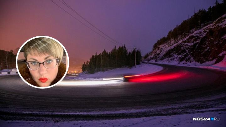Яркая блондинка в Рождество выехала на паркетнике из Бородино и пропала