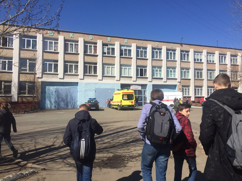 Из-за перцового баллончика в школе пришлось проводить эвакуацию