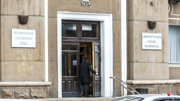 В челябинскую мэрию пришли следователи по уголовному делу о подземных переходах