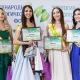 Уфимская студентка представит Башкирию на международном конкурсе красоты