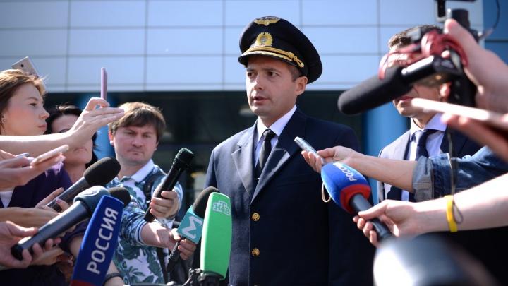 Про экипаж «Уральских авиалиний», посадивший самолет в кукурузном поле, снимут фильм