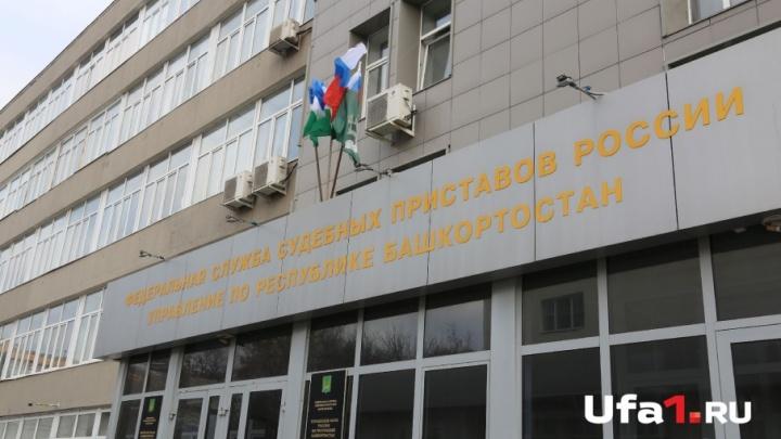 Жителя Башкирии преследовали за долги в 11 миллионов рублей