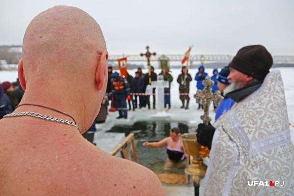 Для безопасности верующих в период крещенских купаний в Уфе перекроют дороги