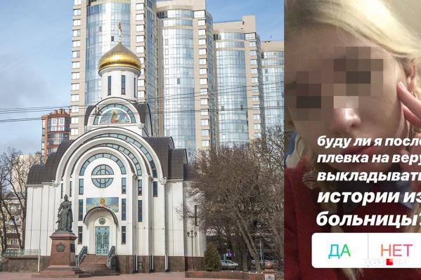 Настоятель храма надеется, что девушка сама осознает свой поступок