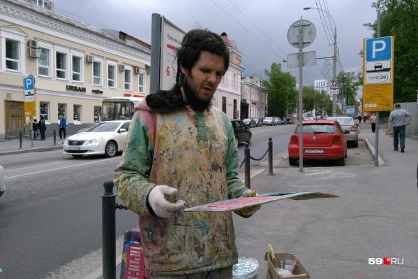 В книгу войдут более 80 работ, которые сохранились в фотографиях, на улицах Перми и не только