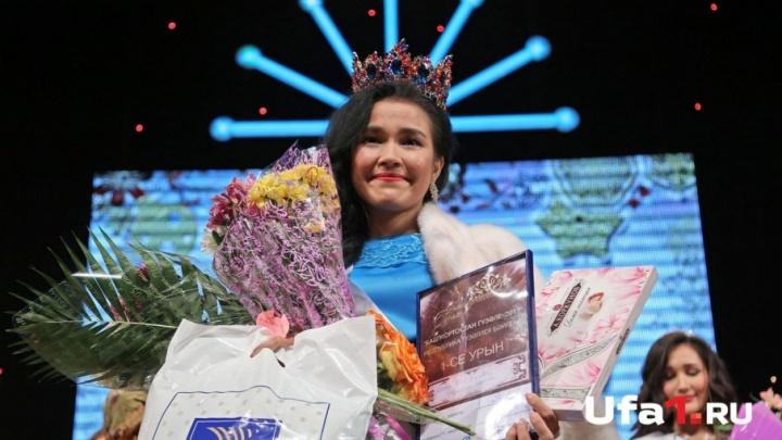 Назвали победительниц всенародного конкурса красоты «Башкортостан гузэле»