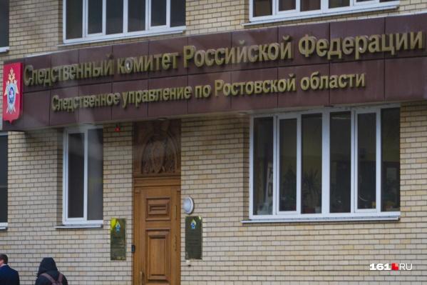 Следователи комитета передали материалы уголовного дела в суд