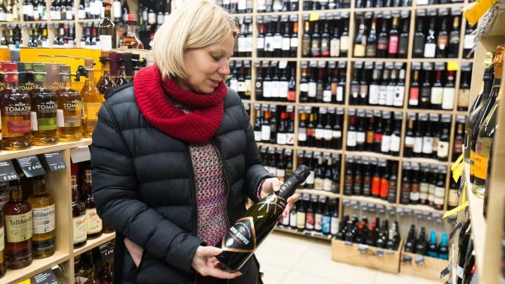 Шампанское модно пить с селёдкой: инструкция для тех, кто готов отдать за бутылку больше 150 рублей