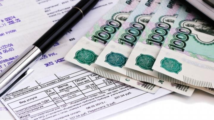 Красноярцы начали получать квитанции с перерасчетом за отопление