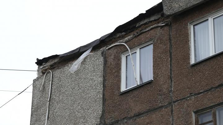 «Услышали грохот»: у жилого дома в Челябинске обрушилась стена