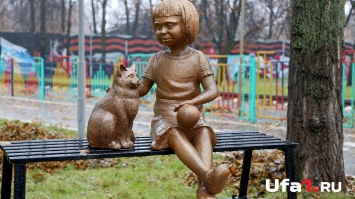 В уфимском парке Якутова появились новые скульптуры