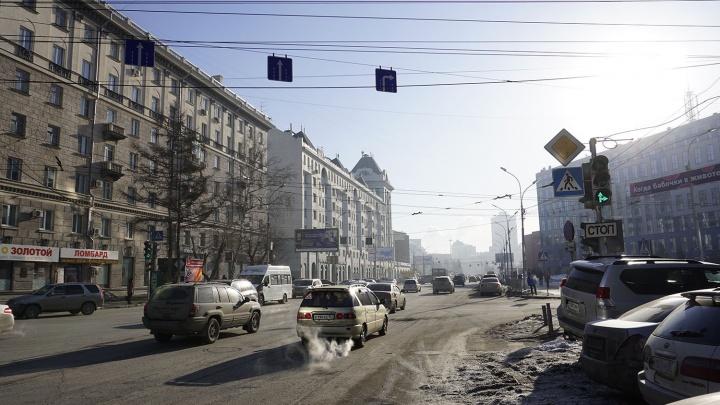 Советскую открыли: на улице в центре Новосибирска разрешили двустороннее движение