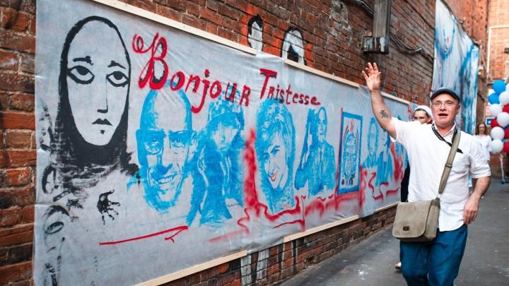 «Подальше от вандалов»: портреты известных французов, которые висели в центре Перми, перенесут