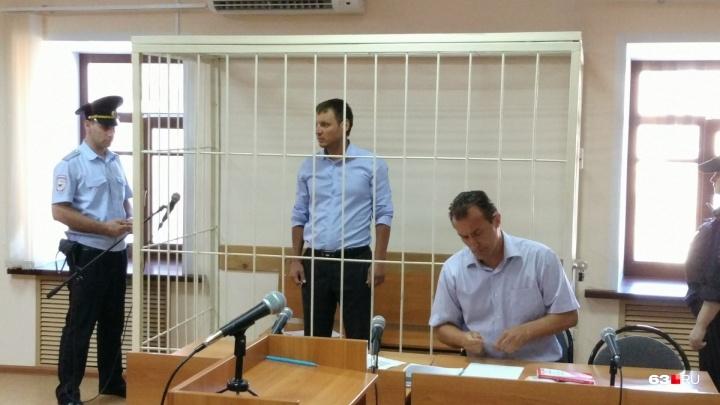В Самаре суд отказался выпускать на свободу главу Фонда капитального ремонта