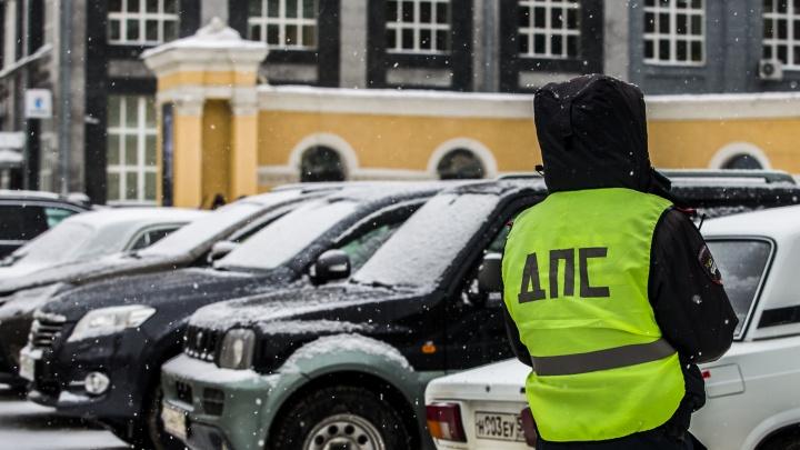 Помой машину: ГИБДД объявила о рейде из-за грязных номеров на автомобилях