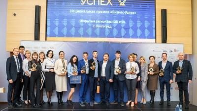 В Волгограде предприниматели получили «Золотые домкраты» от премии «Бизнес-Успех»