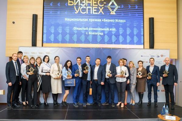 Победители 102-го межрегионального этапа премии «Бизнес-Успех» в Волгограде