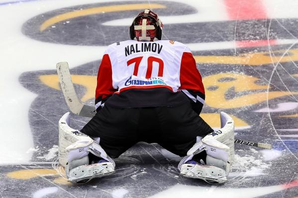 Налимов провёл один матч за «Авангард» на просмотровом контракте
