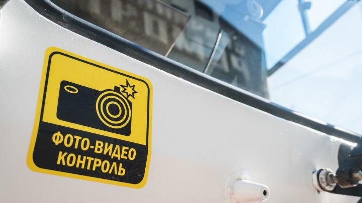 Ждите письма счастья: на трамваях появились видеорегистраторы, которые штрафуют водителей на рельсах