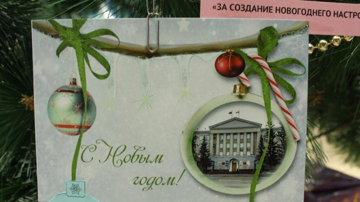 Курганцы смогут поздравить родных по всей стране бесплатными новогодними открытками