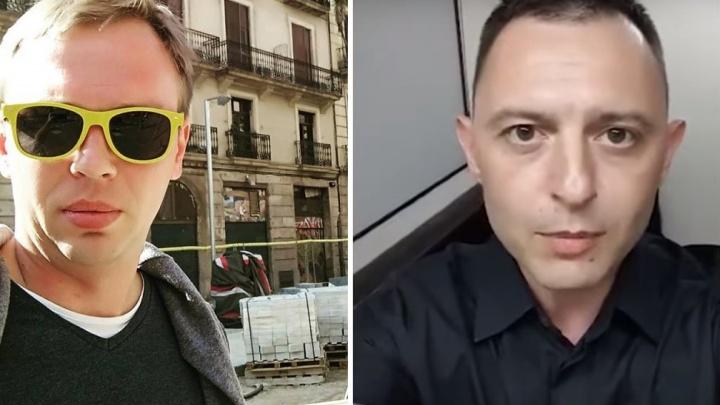 Рома Зверь поддержал арестованного журналиста Ивана Голунова