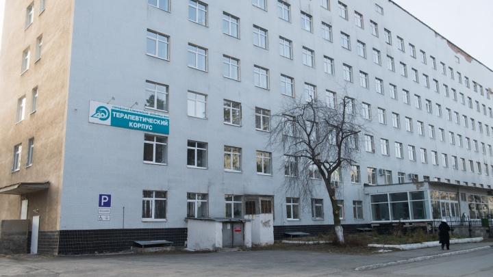 «Посещение больных запрещено»: в одной из крупнейших больниц Екатеринбурга объявили карантин