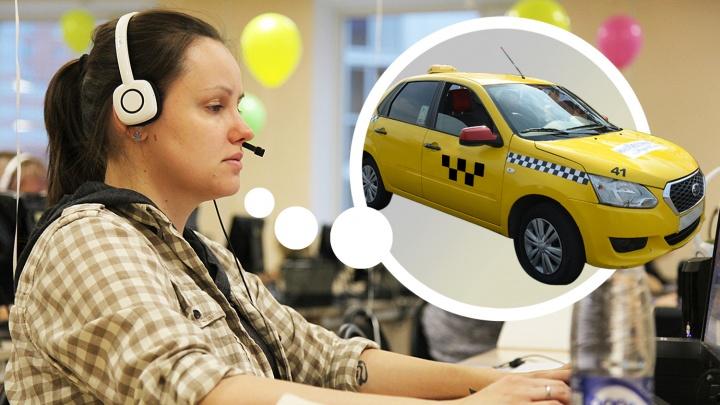 «Не выплачено больше 100 тысяч»: сотрудники кол-центра такси в Челябинске проиграли суд работодателю