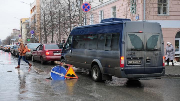 На ремонт дорог в Свердловской области направят больше 3 миллиардов рублей
