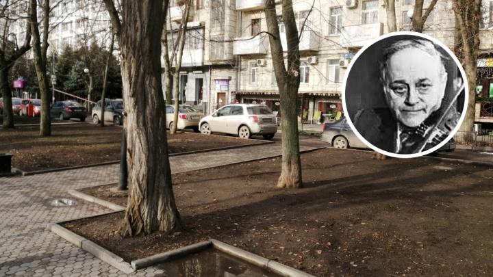 Исчезнувший из центра Ростова памятник скрипачу Моне стал жертвой бюрократии