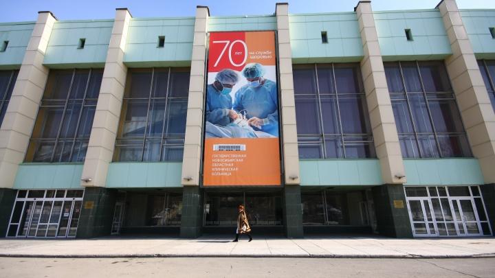 Врачи рассказали о состоянии студента, которого ранил стрелок в Барабинске
