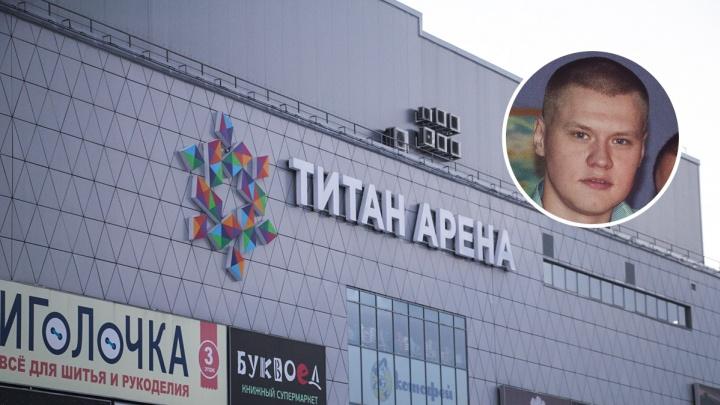 Назад в 90-е: в Архангельске огласили приговор банде, занимающейся вымогательством