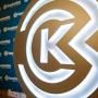 Запсибкомбанк запустил «Бизнес-ипотеку» для предпринимателей