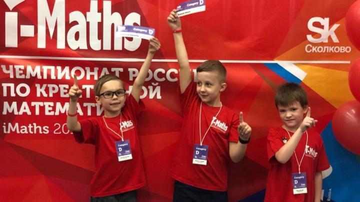 Умны не по годам: ребята из школы «Эйн&Штейн» победили в соревнованиях по креативной математике