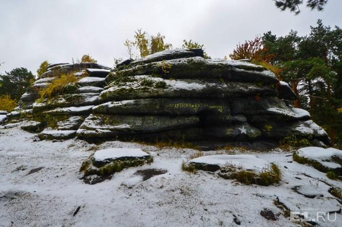 Каменные палатки на Шарташе