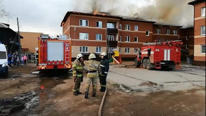 В Краснокамске произошел пожар в трехэтажном доме. Два человека погибли