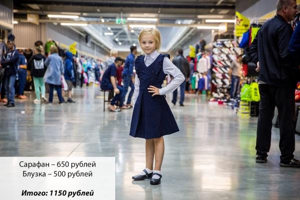 Комплект школьной одежды в «НОРДМОЛЛЕ» (производство Киргизии)