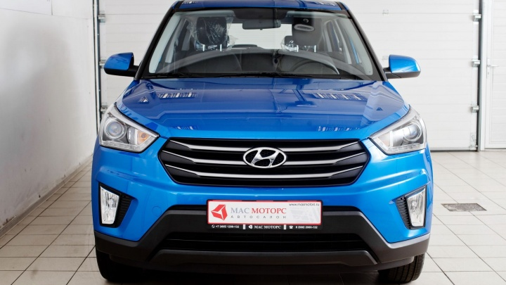 Радиаторная решётка и беспроводная зарядка смартфона: обновленный Hyundai Creta показали в Бразилии