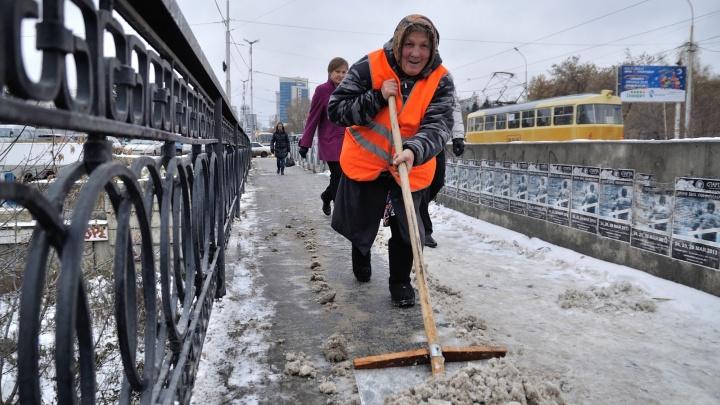На зимнюю уборку улиц в Екатеринбурге потратили 650 миллионов рублей