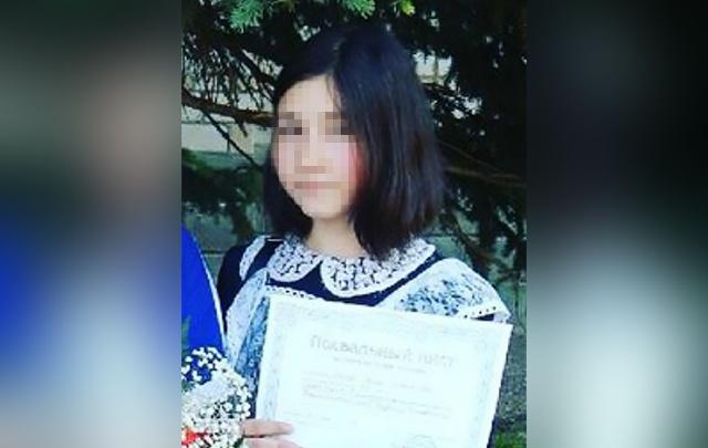 Пропавшая накануне в Башкирии школьница найдена