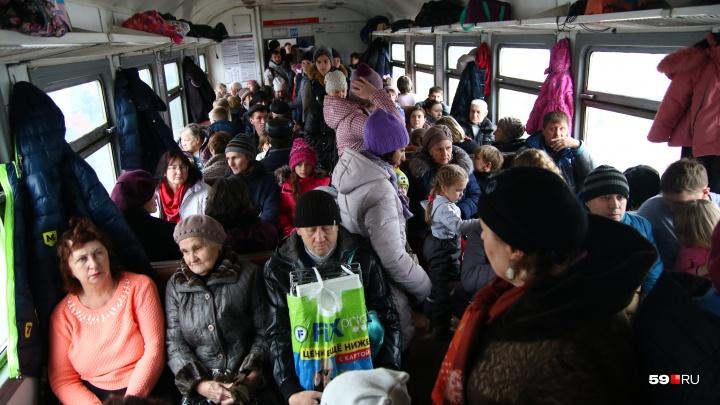 Сохраним Горнозаводскую ветку: пермяков приглашают присоединиться к флешмобу в защиту электрички