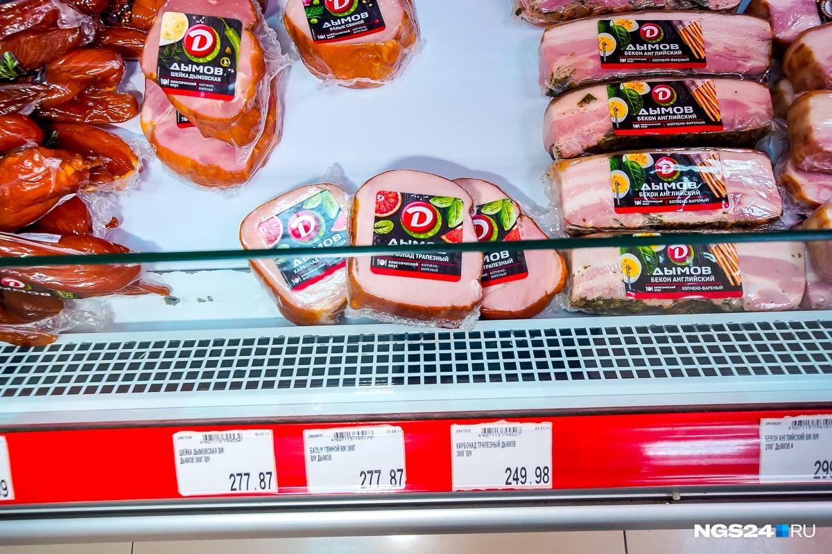 Сейчас вокруг этого продукта этикеток с акциями не видно. 300 грамм мяса в вакуумной упаковке обойдутся в 249 рублей